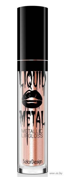 """Блеск для губ """"Liquid Metal"""" тон: 1, золотистый — фото, картинка"""