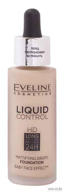 """Тональная основа для лица """"Liquid Control"""" (тон: 010, light beige) — фото, картинка"""