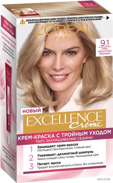 """Крем-краска для волос """"Excellence Creme"""" тон: 9.1, очень светло-русый пепельный — фото, картинка"""