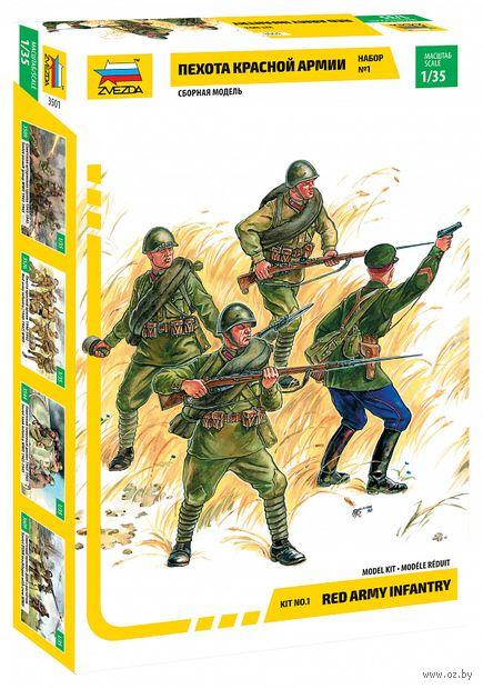 """Набор миниатюр """"Пехота красной Армии № 1"""" (масштаб: 1/35)"""