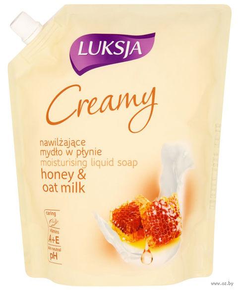 """Жидкое мыло """"Creamy. Мед и овсяное молочко"""" (400 мл)"""