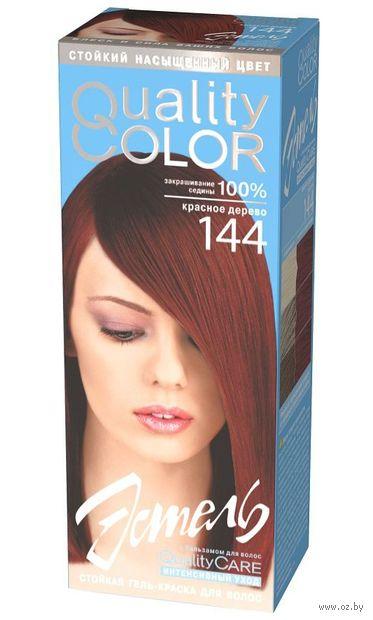 """Гель-краска для волос """"Эстель. Quality Color"""" (тон: 144, красное дерево) — фото, картинка"""