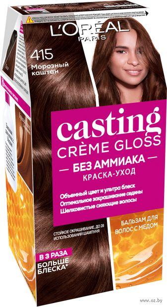 "Краска-уход для волос ""Casting Creme Gloss"" (тон: 415, морозный каштан)"