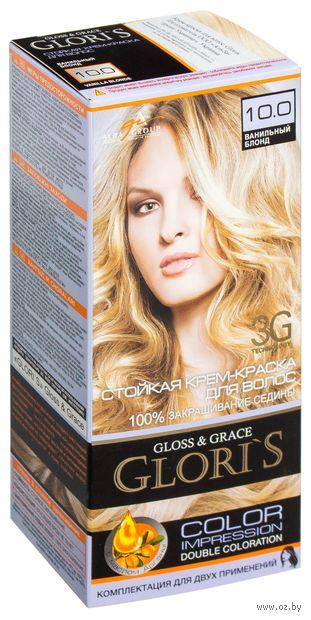 Крем-краска для волос (тон: 10.0, ванильный блонд, 2 шт)