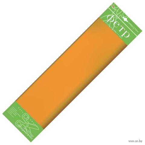 Фетр (50х70 cм; оранжевый) — фото, картинка