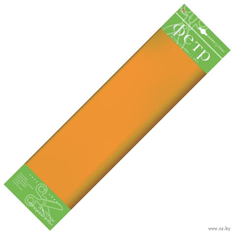 Фетр (50х70 см; оранжевый) — фото, картинка