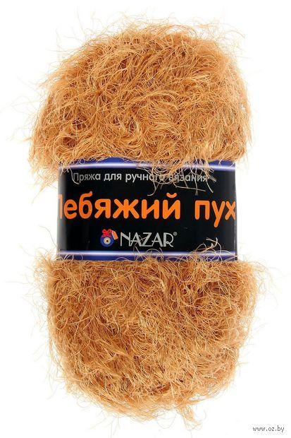 NAZAR. Лебяжий пух №2533 (100 г; 170 м) — фото, картинка