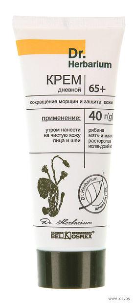 """Дневной крем для лица """"Сокращение морщин и защита кожи"""" 65+ (40 г) — фото, картинка"""