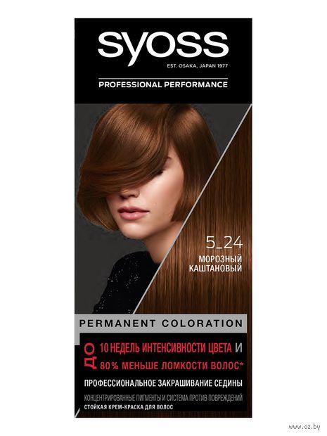 """Крем-краска для волос """"Syoss"""" тон: 5-24, морозный каштановый — фото, картинка"""