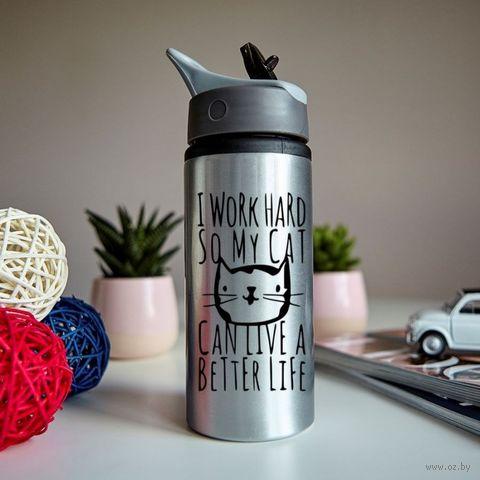 """Бутылка для воды """"Я работаю ради кота"""" (600 мл; металлик) — фото, картинка"""