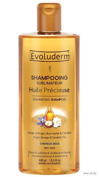 """Шампунь для волос """"Драгоценное масло"""" (400 мл) — фото, картинка"""
