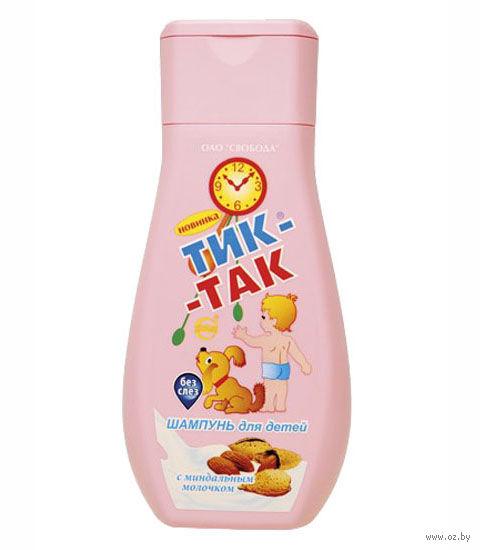 """Шампунь для волос детский """"Тик-Так"""" с миндальным молочком (200 мл)"""
