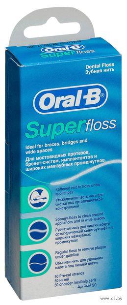 """Зубная нить """"Super floss"""" (50 шт)"""