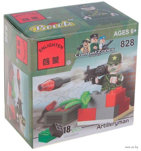 """Конструктор """"Combat Zones. Гранатометчик со стингером"""" (18 деталей) — фото, картинка"""