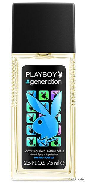 "Парфюмерная вода для мужчин ""PLAYBOY. Generation"" (75 мл)"