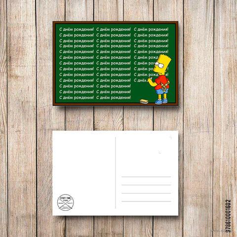 "Открытка ""Симпсоны. Барт Симпсон"" (арт. 602) — фото, картинка"