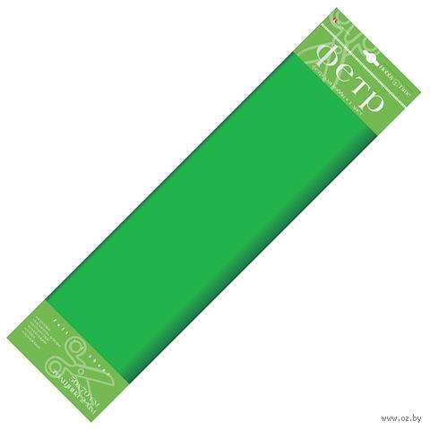 Фетр (50х70 см; зеленый) — фото, картинка