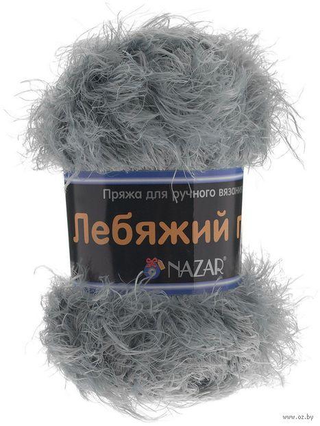 NAZAR. Лебяжий пух №2765 (100 г; 170 м) — фото, картинка