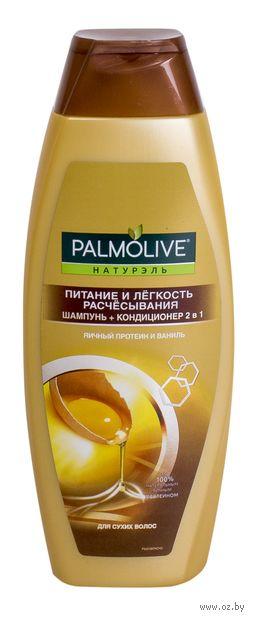 """Шампунь-кондиционер для волос 2в1 """"С яичным протеином и ванилью"""" (380 мл) — фото, картинка"""