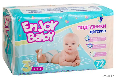 """Подгузники """"Enjoy Baby Midi"""" (4-9 кг; 72 шт.) — фото, картинка"""