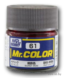 Краска Mr. Color (burnt iron, C61)