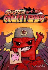 Цифровой ключ Super Meat Boy