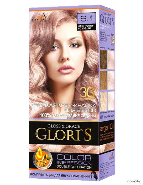 Крем-краска для волос (тон: 9.1, жемчужно-розовый, 2 шт)