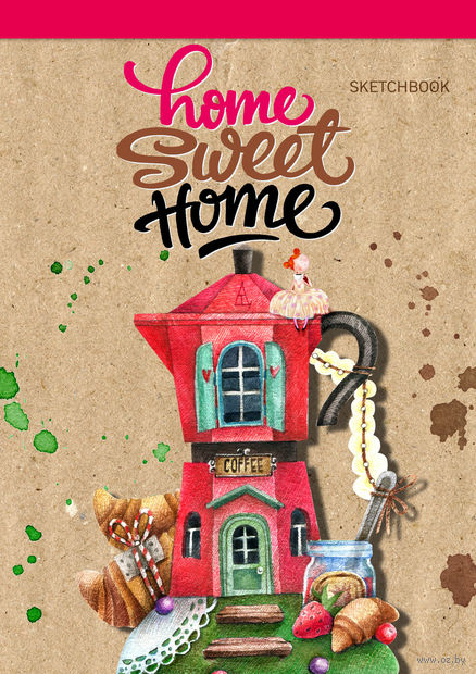 Блокнот. Home sweet home! Coffee