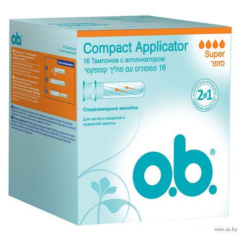 "Тампоны ""Compact Аpplicator. Super"" (16 шт.) — фото, картинка"