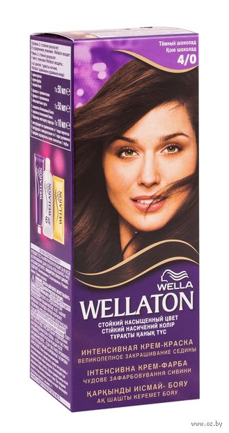 "Крем-краска для волос ""Wellaton"" тон: 4/0, темный шоколад — фото, картинка"