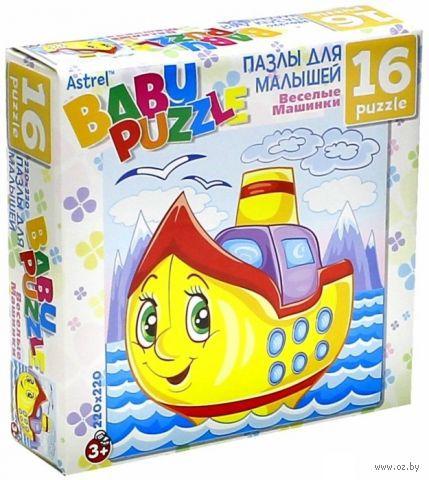 """Пазл """"Baby Puzzle. Кораблик"""" (16 элементов)"""