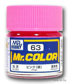 Краска Mr. Color (pink, C63)