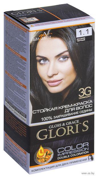"""Крем-краска для волос """"Gloris"""" (тон: 1.1, иссиня-черный; 2 шт.) — фото, картинка"""