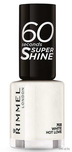 "Лак для ногтей ""60 Seconds Super Shine"" (тон: 703)"