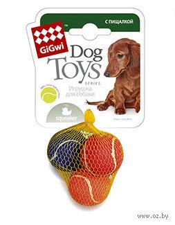 """Игрушка для собак """"Мяч малый"""" (3 шт; 4,8 см)"""