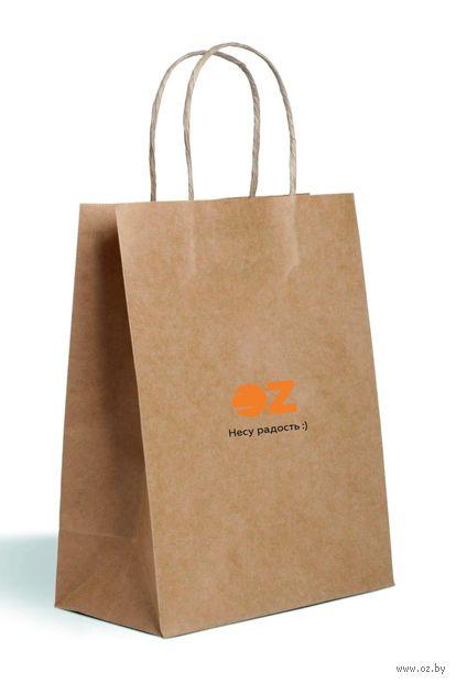 """Пакет бумажный """"Крафт"""" (24х11х32 см) — фото, картинка"""