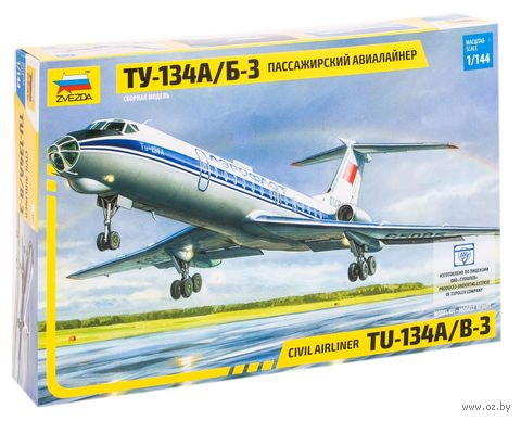 Авиалайнер Ту-134 А/Б-3 (масштаб: 1/144)