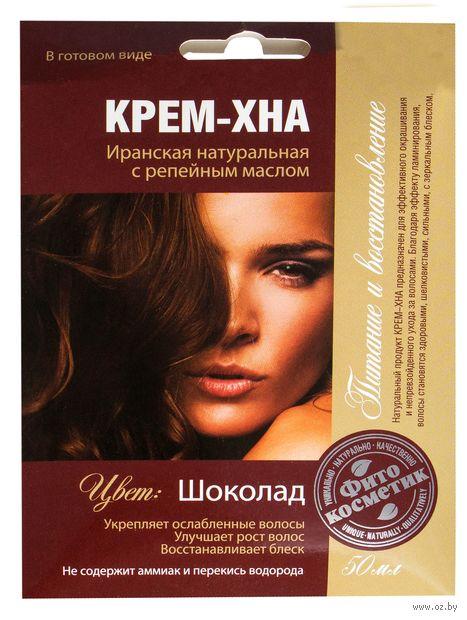 """Оттеночная крем-хна для волос """"Питание и восстановление"""" (тон: шоколад; 50 мл) — фото, картинка"""