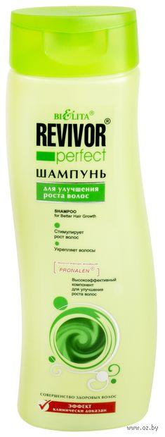 Шампунь для улучшения роста волос (400 мл)