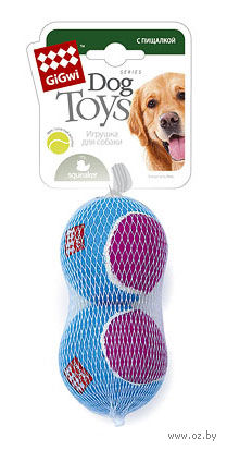 """Игрушка для собак """"Мяч большой"""" (2 шт; 8 см)"""