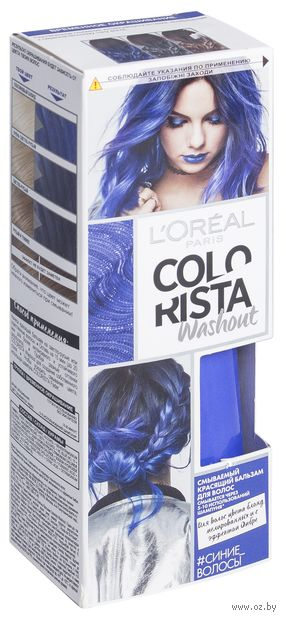 """Оттеночный бальзам для волос """"Colorista Washout"""" (тон: синие волосы; 80 мл) — фото, картинка"""