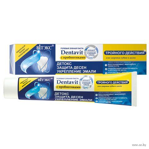 """Зубная паста """"С пробиотиками. Тройного действия"""" (85 г) — фото, картинка"""