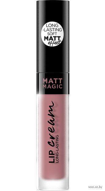 """Жидкая помада для губ """"Matt Magic Lip Cream"""" тон: 04 — фото, картинка"""