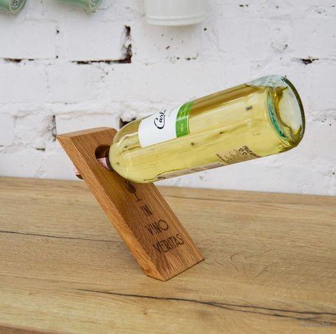 """Подставка для бутылки """"In vino veritas"""" (200х80х18 мм) — фото, картинка"""