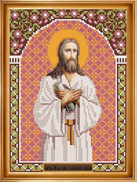 """Вышивка бисером """"Святой Преподобный Алексий Человек Божий"""""""