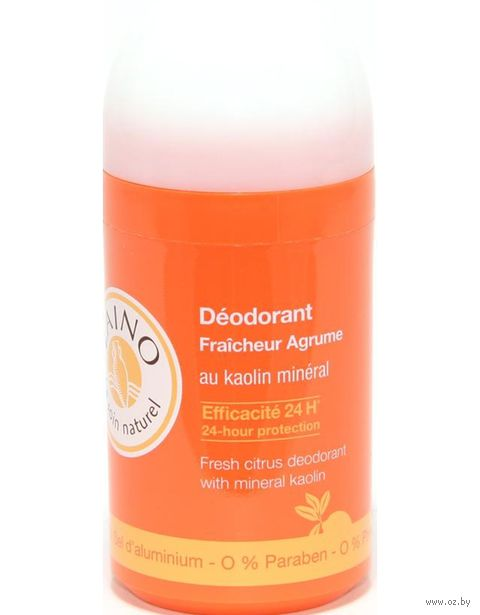 "Дезодорант ""Цитрус"" с каолином (50 мл)"