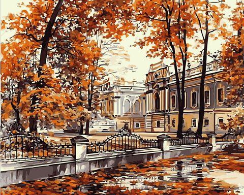 """Картина по номерам """"Осенний город"""" (400х500 мм)"""