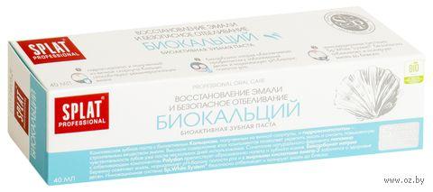 """Зубная паста """"Биокальций"""" (40 мл)"""
