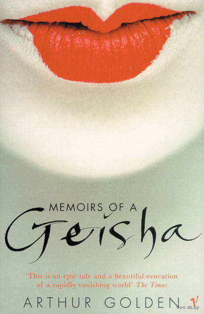 Memoirs Of A Geisha — фото, картинка