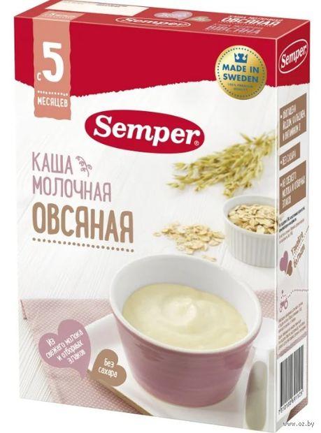 """Детская каша Semper """"Молочная овсяная"""" (200 г) — фото, картинка"""